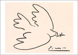 ポストカード 【アート】 ピカソ「平和の鳥」【150×105mm】(HZN3074)