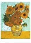 ポストカード【アート】ゴッホ「ひまわりの花瓶」【148×105mm】名画花メッセージカード郵便はがきコレクション(VD6036)