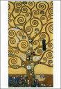 ポストカード 【アート】 クリムト「生命の樹」【150×105mm】(HZN2479)