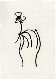 ポストカード 【アート】 ピカソ「花」【150×105mm】(HZN3077)