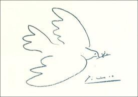 ポストカード 【アート】ピカソ「平和の鳩」【150×105mm】名画 メッセージカード 郵便はがき コレクション(VD5012)