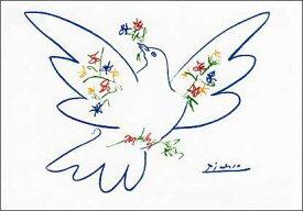 ポストカード 【アート】 ピカソ「若者を祝う鳩」【148×105mm】(VD5272)