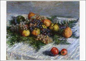 ポストカード 【アート】 モネ「梨とブドウ」【148×105mm】(VD8369)
