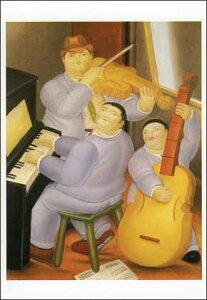 ポストカード 【アート】 ボテロ「三人の音楽家」【150×105mm】(HZN1732)