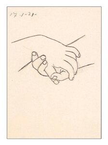 ポストカード 【アート】ピカソ「組んだ手」【148×105mm】名画 メッセージカード 郵便はがき コレクション(VD8460)