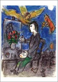 ポストカード 【アート】 シャガール「アーティストのインスピレーション」【150×105mm】(BK2334)