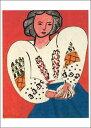 ポストカード 【アート】マティス「ルーマニアのブラウス」【150×105mm】(BK3674)