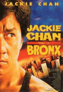 ポストカード 【シネマ】「ジャッキー・チェン レッド・ブロンクス」(スリラー/アクション映画)「ジャッキー・チェン」(男優)
