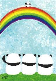 ポストカード 【イラスト】大月かずみ「虹」【105×150mm】(KO-019)