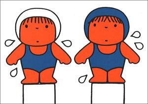 ポストカード 【イラスト】ミッフィーシリーズ/ディック・ブルーナ「水泳をする子どもたち」絵本/キャラクター/グッズ/コレクション/運動/かわいい/贈り物ギフト(DB084)