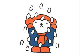 ポストカード 【イラスト】絵本/ミッフィーシリーズ/ディック・ブルーナ「くまと雪」【150×105mm】(DB012)[FSC認証]【クリスマス】【寒中見舞い】