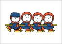 ポストカード 【イラスト】絵本/ミッフィーシリーズ/ディック・ブルーナ「スケートをする4人の子ども」【150×105mm】…