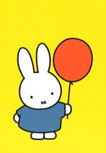 ポストカード 【イラスト】ミッフィーシリーズ/ディック・ブルーナ「赤い風船を持ったミッフィー」絵本/キャラクター/グッズ/コレクション/うさこ/動物/かわいい/贈り物ギフト(DB039)[FSC認