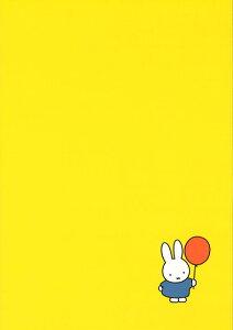 ポストカード 【イラスト】ミッフィーシリーズ/ディック・ブルーナ「風船を持ったミッフィー」絵本/キャラクター/グッズ/コレクション/うさこ/動物/かわいい/贈り物ギフト[FSC認証](DB502)