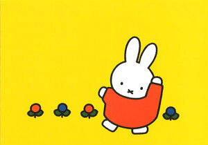 ポストカード 【イラスト】ミッフィーシリーズ/ディック・ブルーナ「お散歩するミッフィー」絵本/キャラクター/グッズ/コレクション/うさこ/動物/かわいい/贈り物ギフト(DB432)