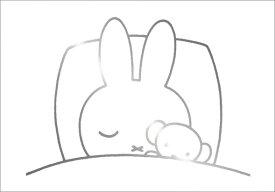 ポストカード 【イラスト】絵本/ミッフィーシリーズ/ディック・ブルーナ「お休みミッフィー」【カラ—フォイル加工/150×105mm】(DB372)(キャラクター/布団/かわいい/シンプル)