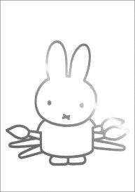 ポストカード 【イラスト】絵本/ミッフィーシリーズ/ディック・ブルーナ「筆を持ったミッフィー」【カラ—フォイル加工/150×105mm】(DB376)(キャラクター/お絵描き/かわいい/シンプル)