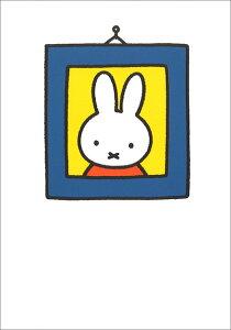 ポストカード 【イラスト】ミッフィーシリーズ/ディック・ブルーナ「ミッフィーの絵」絵本/キャラクター/グッズ/コレクション/うさこ/動物/フォトフレーム/かわいい/贈り物ギフト(DB389)