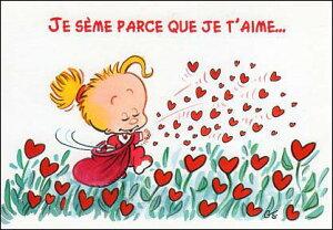 ポストカード 【イラスト】【バレンタイン】ジェラルド・クーソー「私はあなたを愛しているから、種をまきます...」(TR086)