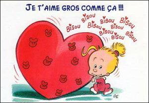 ポストカード 【イラスト】【バレンタイン】ジェラルド・クーソー「私はあなたをこんなに大きいくらい愛してます!!!」(TR087)