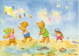 ポストカード 【イラスト】 絵本/ジーン・ギルダー「浜辺のクマたち」(MD2346)