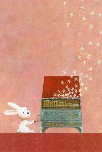 ポストカード 【イラスト】 山田和明「ヴィヴァルディのうさぎ」(KY013)