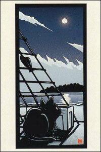 ポストカード 【イラスト】 高木亮/切り絵の世界「ユメ・沼津」(RT-107)