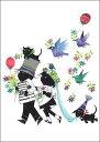 ポストカード 【イラスト】絵本/フィープ・ヴェステンドルプシリーズ「イップとヤネケ/こども/結婚/ウェディング」【1…