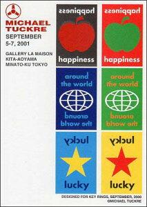 ポストカード 【その他】Mデザイン「キーホルダーのデザイン」【148×105mm】(MP353)