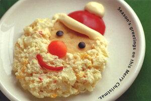 ポストカード 【クリスマス】 吉田朋子「MERRY CHRISTMAS」【100×150mm】(P-0902)サンタさん/料理/デコレーション/フォト/写真/絵はがき/雑貨
