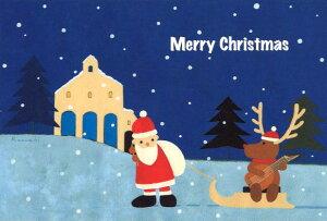 ポストカード 【クリスマス】 山田和明「サンタさんとトナカイさん」【100×148mm】(KY-719)メリークリスマス/プレゼント/贈り物/雪景色/イラスト/絵はがき/雑貨