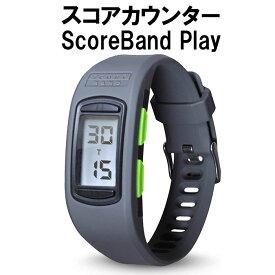 スコアカウンター テニス ウェア 用品 ScoreBand PLAY (スコアバンド プレイ) (GLY)/定形外超