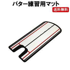 パター ゴルフ 練習 マット 練習器具 パターマット ミラー DM-茶大封筒