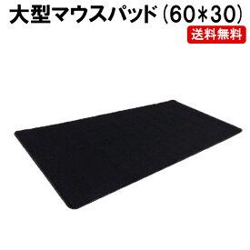 大きい 大型 マウスパッド ゲーミングマウスパッド DM-茶大封筒