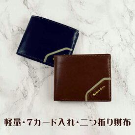 f77a916a0dcb 【即出荷 メール便発送で全国送料無料】2カラー 二つ折り 財布