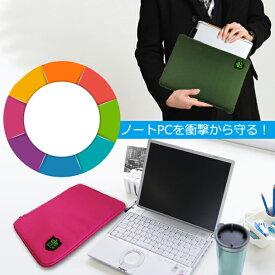 【☆即出荷! 】8カラー フルオープン仕様 MORRIS LEE オリジナル MacBook Pro13インチで確認済み タブレット インナーケース ソフトスリーブ 13-14インチ ノートパソコンケース カバー ユニセックス AZ-1418 プレゼントにも最適! 父の日 10個なら30%OFF