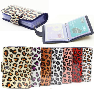 Yukamimimi rakuten global market cute cute rainbow leopard cute cute rainbow leopard leopard leopard print design leather 26 pocket storage can store card if you up to 52 sheets enamel colorful card business card reheart Image collections