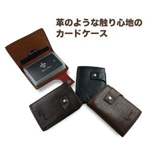 【即出荷 メール便希望なら送料300円(但し、代引・日時指定不可)】3色 革のような 20+2ポケット 最大42枚収納可能 超軽量(約80g)カードケース 男女兼用 カード入れ ポイントカード クレジッ