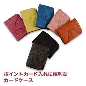 【新作 即出荷 メール便希望なら、送料300円】8カラー カラフル 革のような 20ポケット最大40枚収納可能 カードケース 軽量(約70g) 男女兼用 名刺入れ ダブルスナップ カード入れ クレジッ