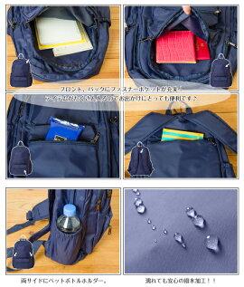【新作即出荷】特殊撥水仕様A4サイズ対応8色リュックサッククッション付きタブレット収納ポケット大人カラフル軽量大容量かわいいキュートで使えるバッグ旅行お出かけ肩掛けリュック鞄レディースバッグユニセックスデザインAZ-1813通学母の日