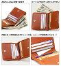 有日本裝訂皮革貓貓錢包型推箱型牛皮硬幣袋的對開錢包貓的設計是可愛的皮革的錢包日本製造,并且高級做,是短錢包卡片匣錢包小型輕量皮革錢包錢包禮物AZ-927 02P03Dec16