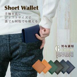 【新作】【ユニセックスデザイン】6カラー小銭入れ付き二つ折りショートウォレット