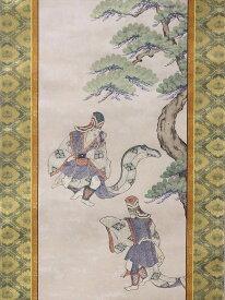 掛け軸 西陣織snt-24 「大道歌舞伎翁」