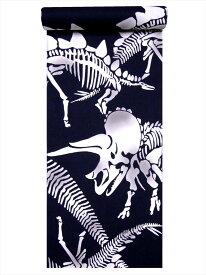 男物 浴衣 反物・No.636恐竜の化石柄・黒地