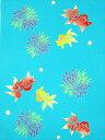 女児用ゆかた反物(7.6m)No.857 ブルー地・金魚柄