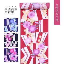 女性用ゆかた反物 No.6、No.112、No.169、No.183 変則市松・桜柄