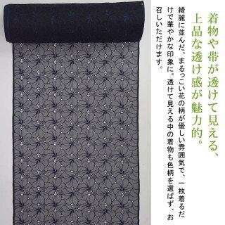 黄金繭糸使用シルクオーガンジーのレース着尺