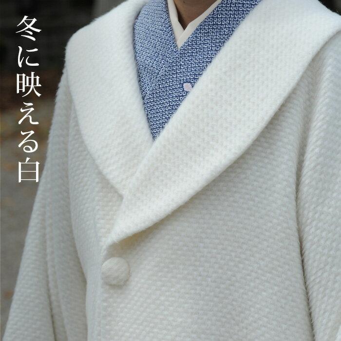 コート 着物用 和装コート 着物コート ウール アンゴラ混 ロング丈 ヘチマ衿 赤 白 グレー つゆくさ 送料無料