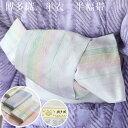 博多織 半幅帯 ゆかた用 単衣(単)変浮
