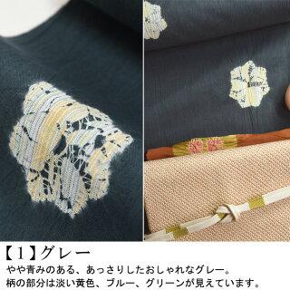 木綿のきもの片貝木綿紺仁工房木綿キモノ有松絞り絞りの着物